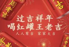 国美、饿了么、王老吉争着改名?你不知道的品牌名称营销法则!